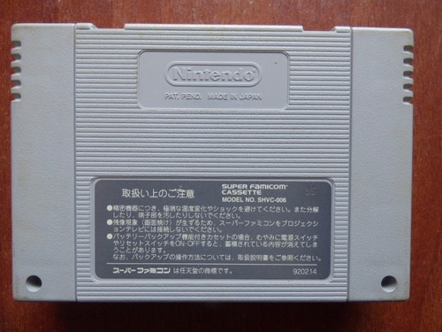 lode runner twin super famicom zonagamz japon
