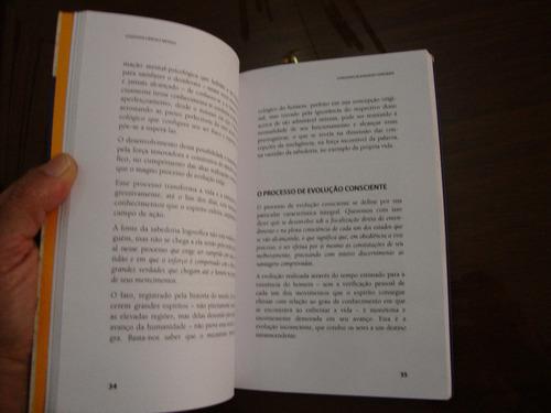 logosofia ciência e método carlos bernardo gonzález -ed 2005