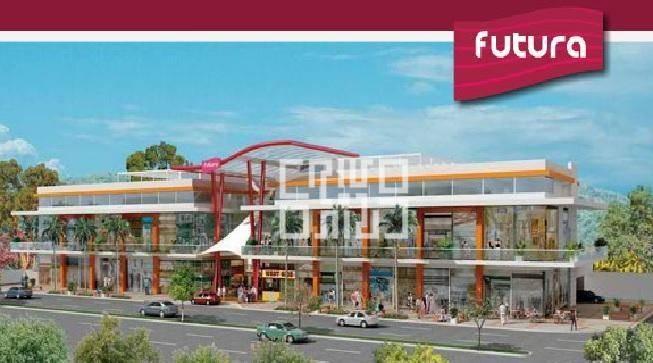 loja à venda, 80 m² por r$ 650.000 - pendotiba - niterói/rj - lo0014