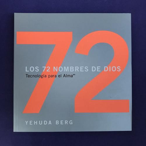los 72 nombres de dios - yehuda berg