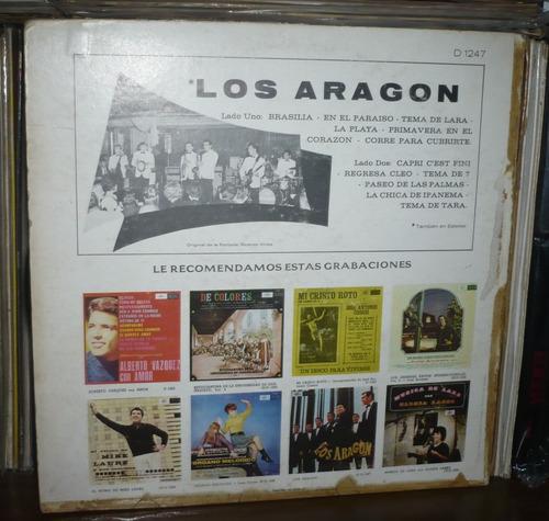 los aragon lp