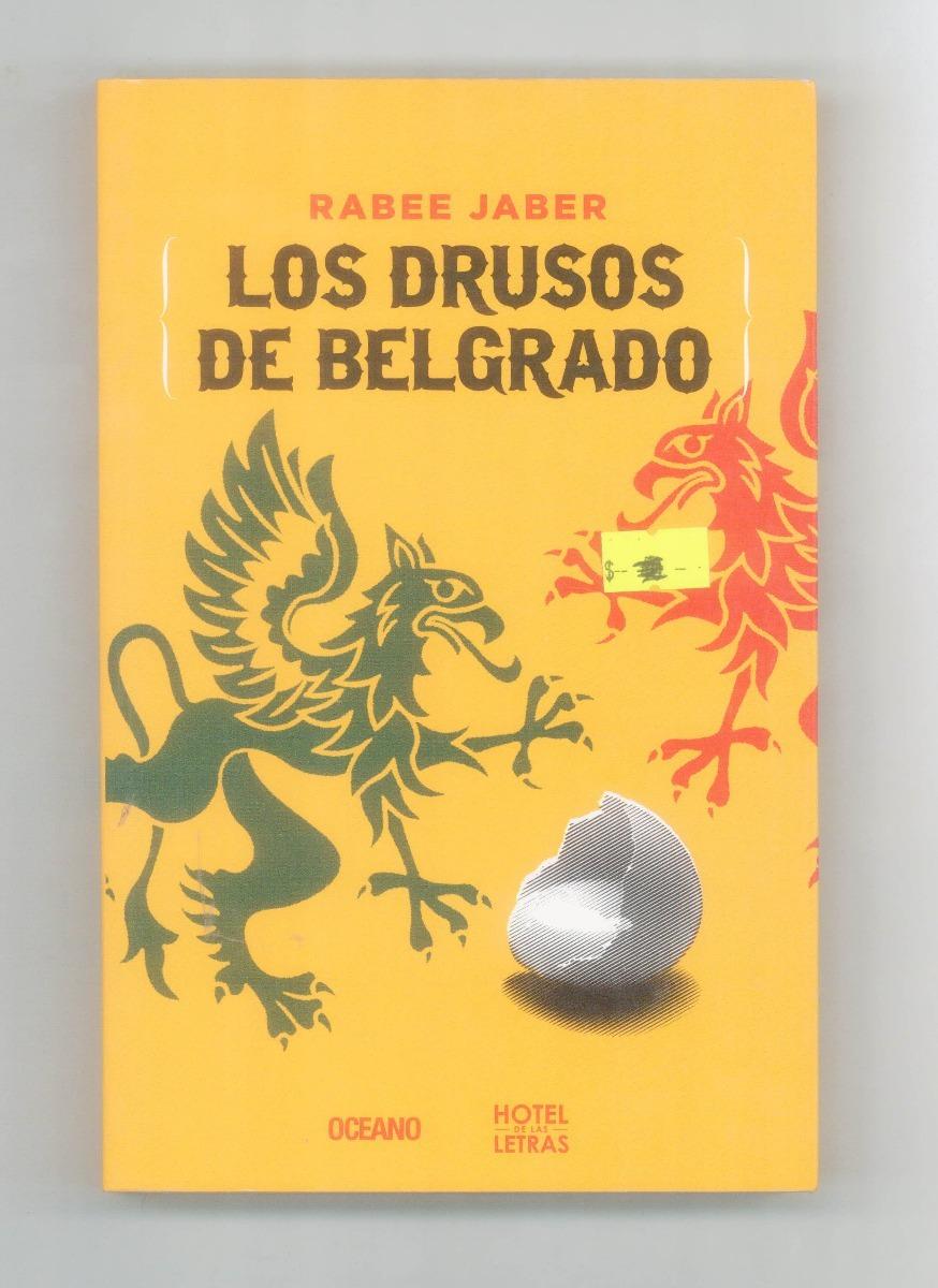 Funko POP! Red Dilophosaurus #550 Jurassic Park Vinyl