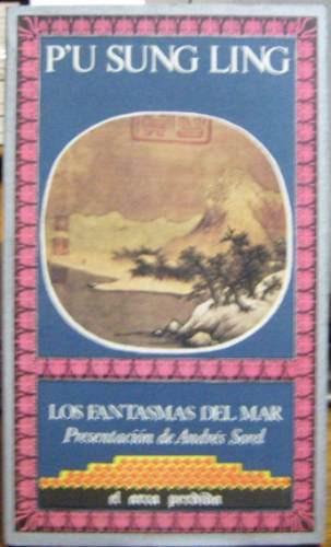 los fantasmas del mar - p'u sung ling - legasa - 1982