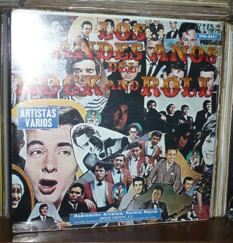 los grandes años del rock and roll lp vol 4 rock mexicano