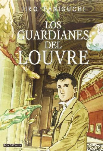 los guardianes del louvre