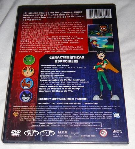 los jovenes titanes temporada 1 serie de tv en dvd