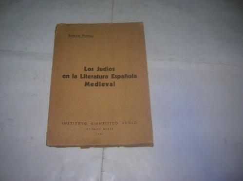 los judios en la literatura española medieval 1942 a.portnoy