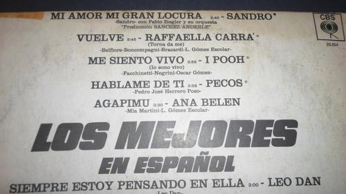 los mejores en español * disco de vinilo