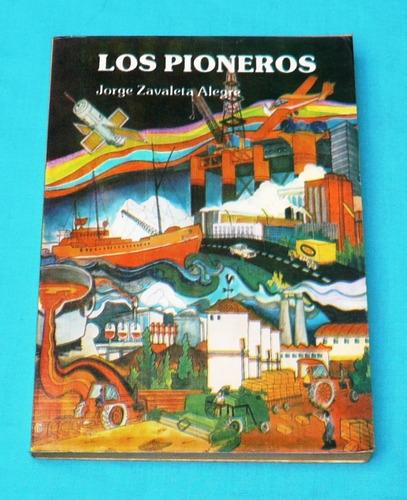los pioneros jorge zavaleta alegre vida científicos peruanos