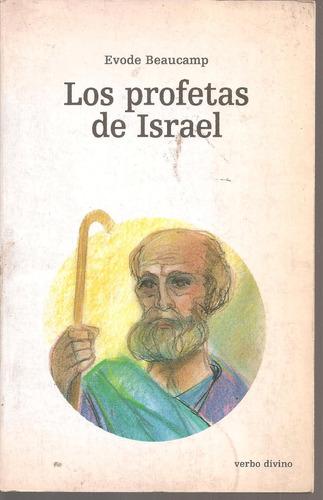 los profetas de israel beaucamp evode