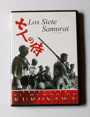 los siete samurai akira kurosawa  dvd original nuevo