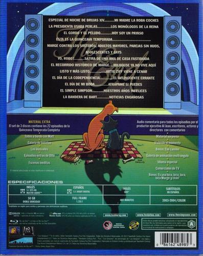 los simpson quinceava temporada 15 quince blu-ray