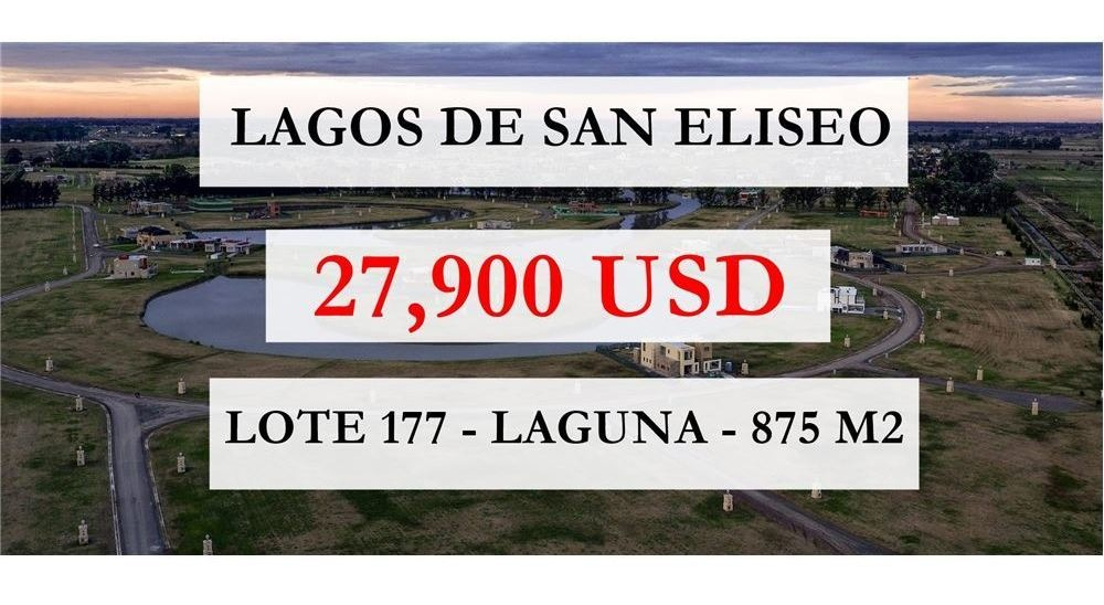 lote 177 a la laguna en lagos de san eliseo