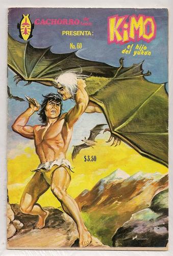 lote 4 comics cachorro león kimo vs vampiros novedades 1977