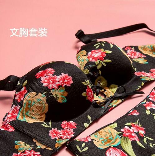 lote 5 coordinados doble push up moda asiática envío gratis