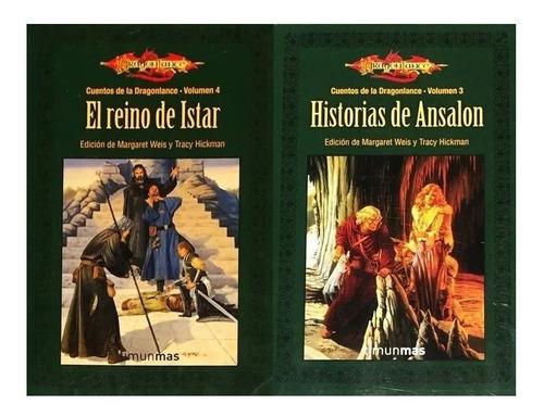 lote - crónicas dragonlance - reino istar - ed. timun mas