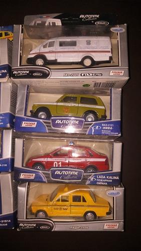 lote de 12 miniaturas de carros russos