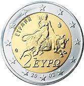 lote de 12 monedas de 2 euros - todas diferentes - ver detal