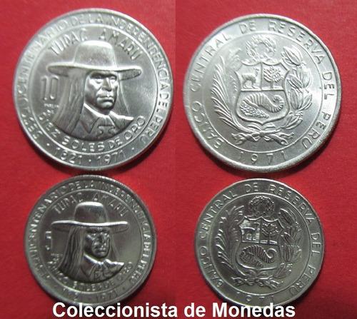 lote  de 2 monedas  de 5 y de  10 soles  de 1971