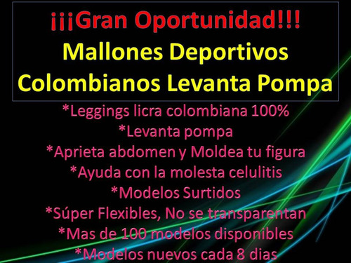 lote de 3 leggins colombianos deportivos licra mayon mayoreo