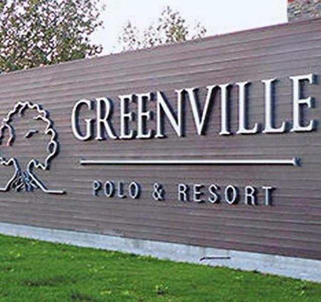 lote de 697m2 en venta greenville polo resort hudson