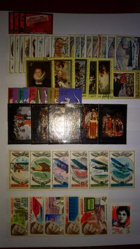 lote de estampillas urss - año 1977