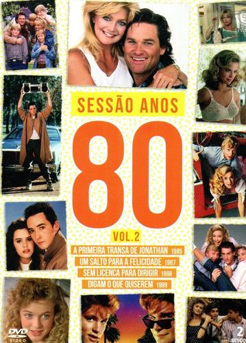 lote dvd sessao anos 80 volumes 1 a 8 - opc - bonellihq v20