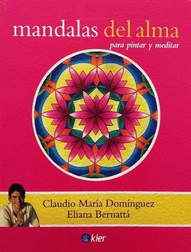 lote libros de mandalas - tecnicas de relajacion meditacion