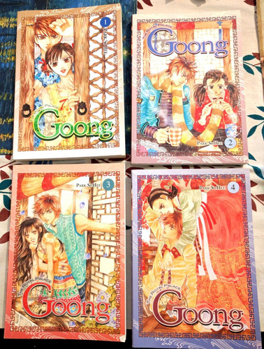 lote manga goong 1 al 4 yen press oferta manhwa
