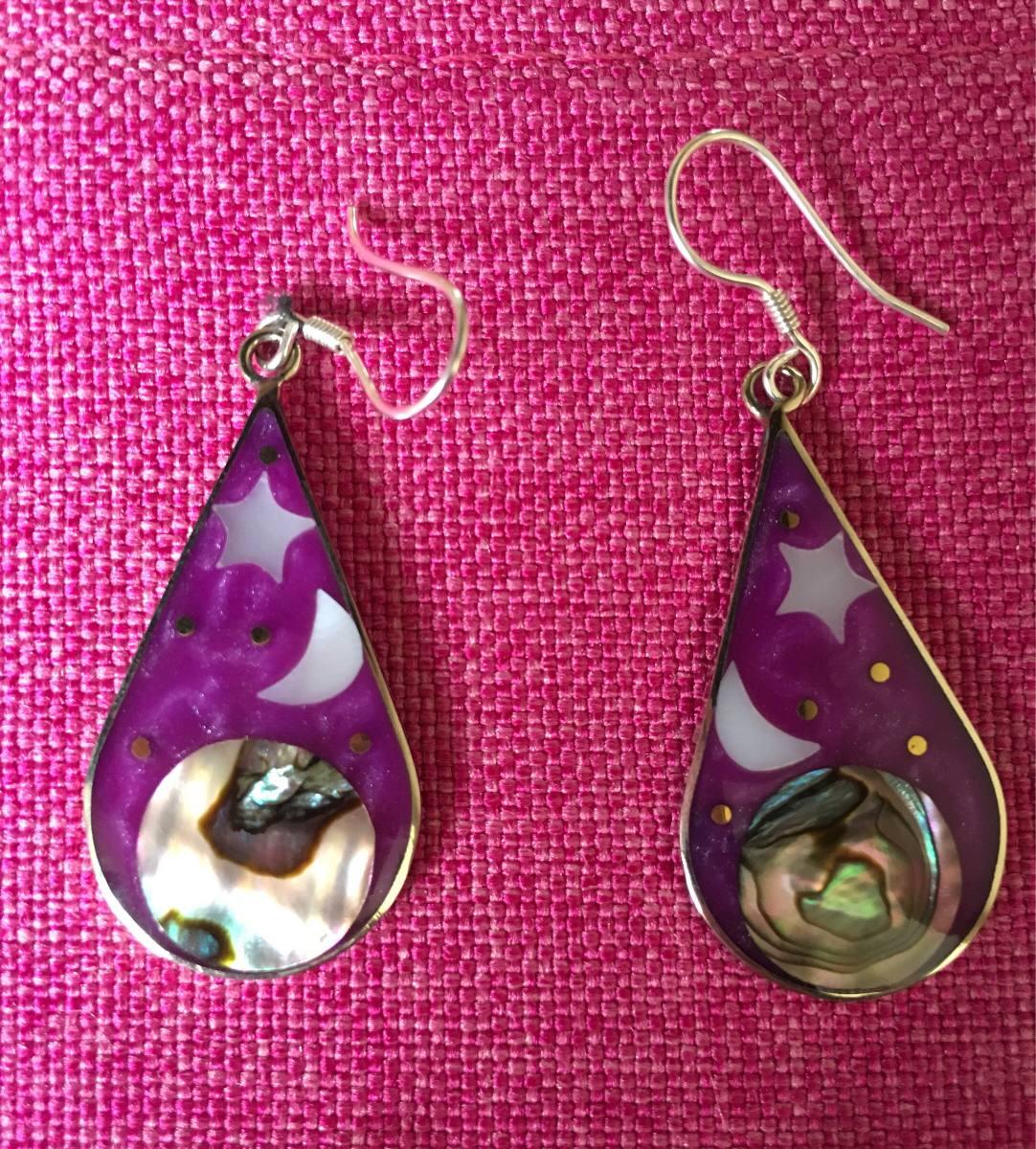 181d4bb42fc8 lote mayoreo aretes plata alpaca mexicano artesanía hippie. Cargando zoom.