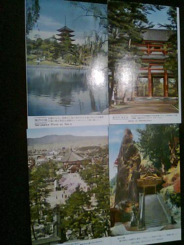 lote postales antiguas japón 4 de ellas sin timbres