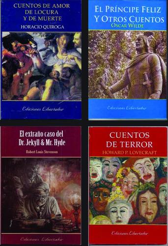 lote x 10 libros armá tu combo! quiroga lovecraft kafka