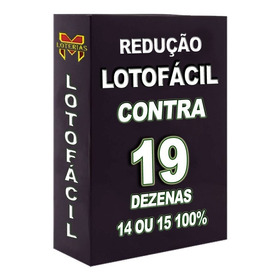 Lotofacil- Exclua 4 Dezenas Para Ganhar Sempre + Brinde