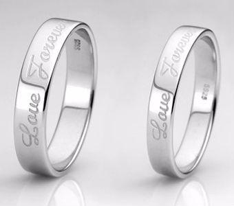 love forever  couple ring set