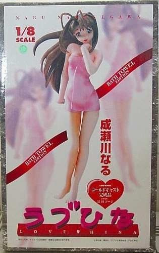 love hina naru narusegawa bath towel edition epoch c-works