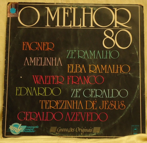 lp - (058) - coletâneas - movimento musical brasileiro