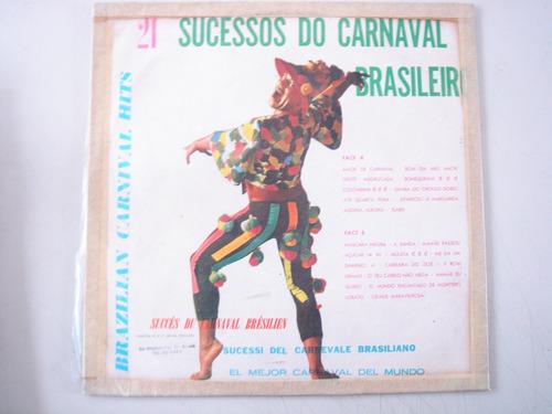 lp 21 sucessos do carnaval brasileiro