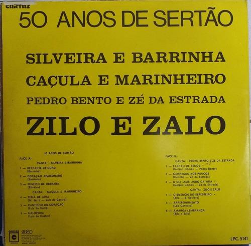 lp 50 anos de sertão (coletânea)