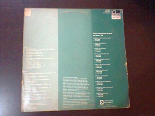 lp a música de edú lobo 1978.