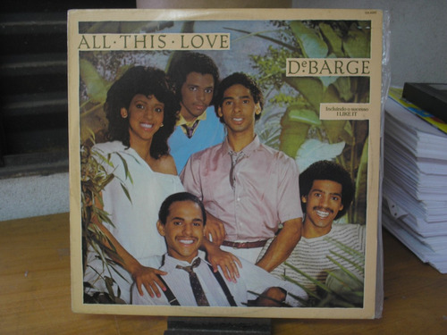 lp all this love - debarge