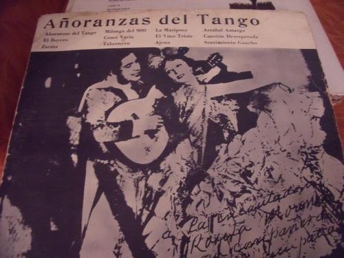 lp añoranzas del tango, la mariposa