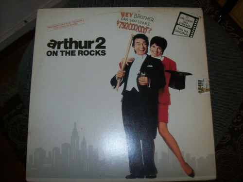 lp - arthur 2 - on the rocks - chris de burgh - soundtrack