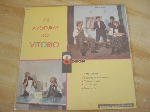 lp as aventuras de vitorio - 4 historietas - vinil odeon