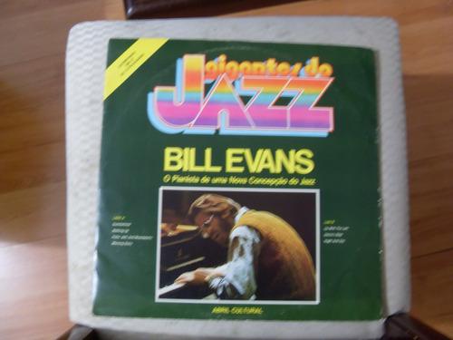 lp bill evans - gigantes do jazz