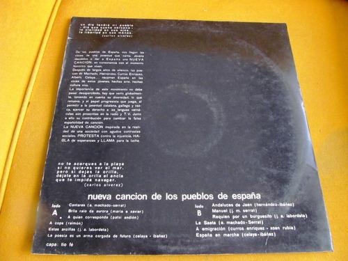 lp cancion espanola cataluna vasca folclore saeta andaluces