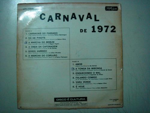 lp carnaval de 1972- vários interpretes
