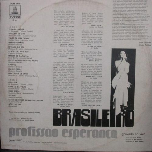 lp clara nunes e paulo gracindo brasileiro profissão esperan