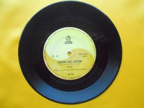 lp compacto eva p/1969-