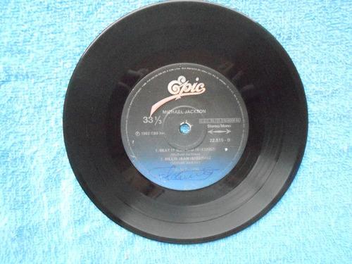 lp compacto michael jackson p/ 1982