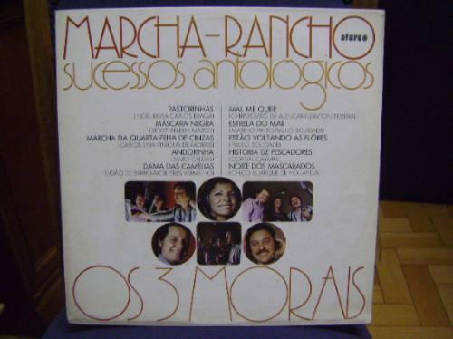lp disco vinil antigo marcha-rancho sucessos antológico 1975